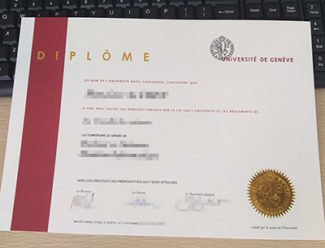 University of Geneva diploma, University of Geneva degree,