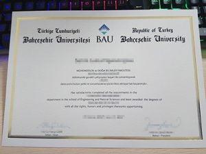 Bahcesehir University diploma, Bahcesehir University degree,