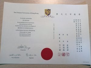 CUHK diploma, fake CUHK degree,