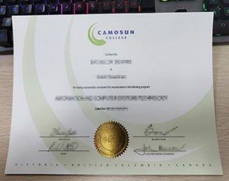 Camosun College diploma, Camosun College degree,