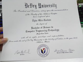 DeVry University diploma, DeVry University degree,