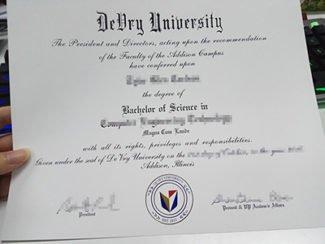 DeVry University diploma, DeVry University degree,