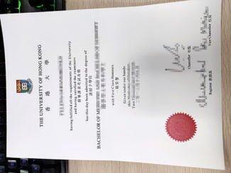 HKU diploma, HKU degree,
