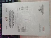 fake SPM certificate, buy SPM certificate,