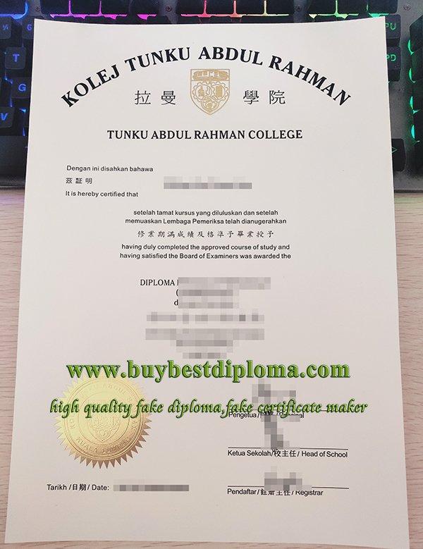 fake TARC diploma, buy TARC diploma,