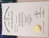 fake TARC diploma,buy TARC diploma,