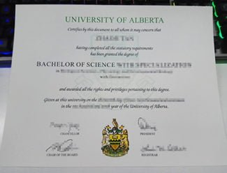 University of Alberta diploma, University of Alberta degree