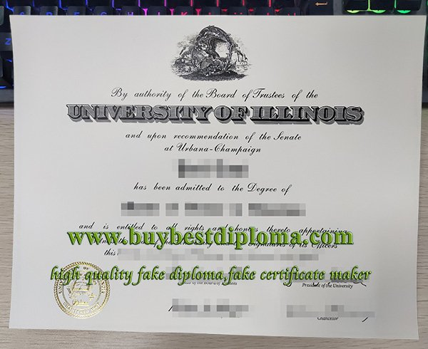 University Of Illinois diploma, UIUC diploma, UIUC degree,