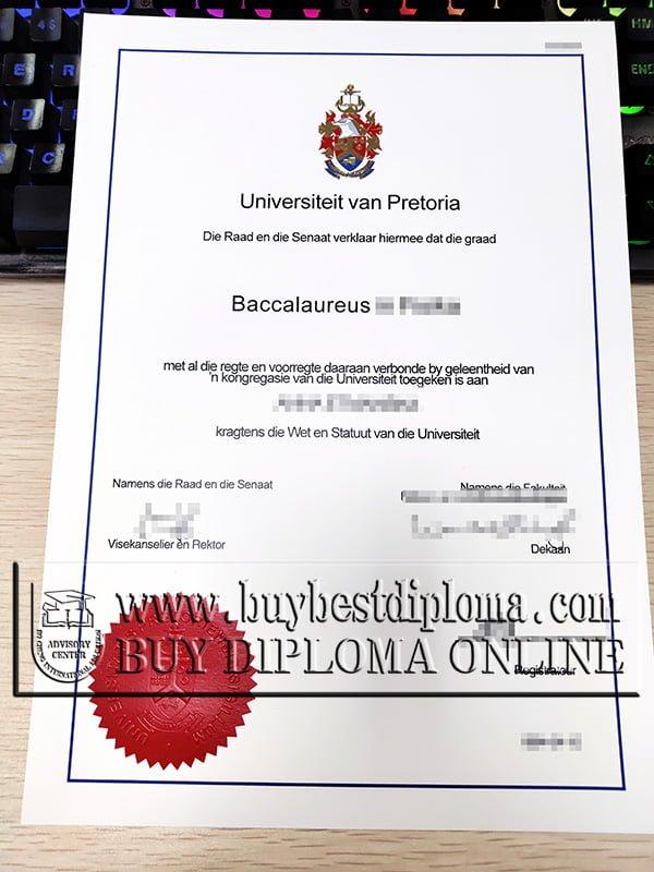 University of Pretoria diploma, University of Pretoria degree,