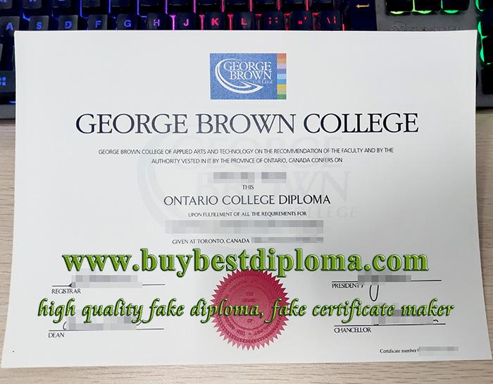 George Brown College diploma, George Brown College degree, George Brown College certificate,