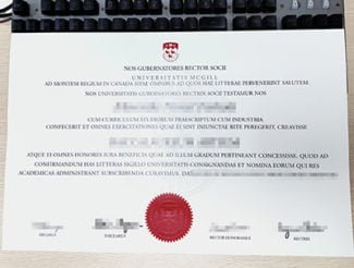 McGill University diploma, McGill University degree,
