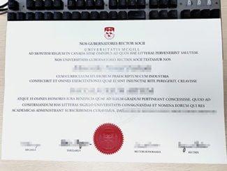 McGill University diploma, McGill University degree,
