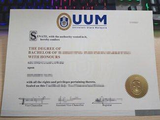 Universiti Utara Malaysia degree, Universiti Utara Malaysia diploma, UUM diploma,
