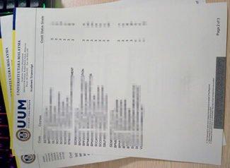 Universiti Utara Malaysia transcript, fake UUM transcript, fake UUM diploma,