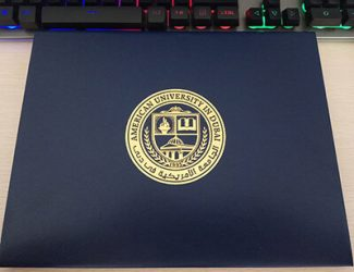 AUD diploma cover, AUD diploma holder, fake diploma holder