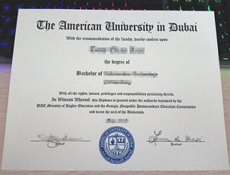 AUD diploma, American University in Dubai diploma, American University in Dubai degree,