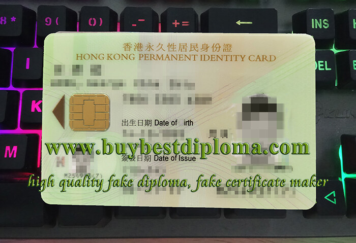 HK ID card, HK Permanent Identity card, fake ID card,