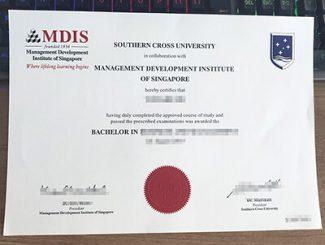 MDIS degree, Management Development Institute of Singapore diploma, fake MDIS diploma,