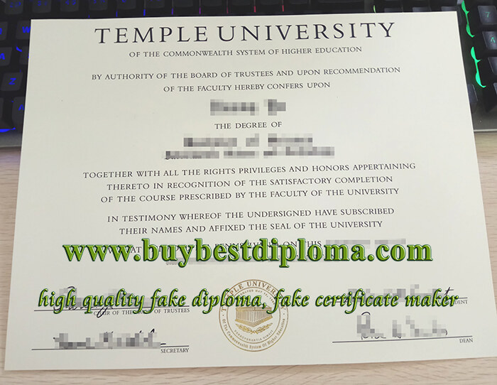 Temple University diploma, Temple University degree,