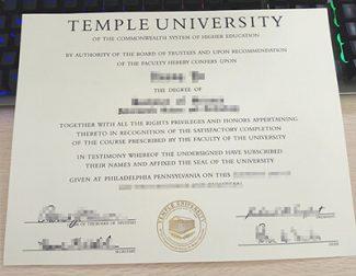 Temple University diploma, Temple University degree,