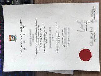 University of Hong Kong diploma, University of Hong Kong degree, fake HKU diploma,