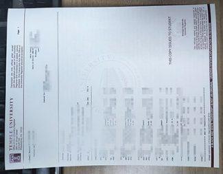 Temple University transcript, Temple University diploma, fake transcript.