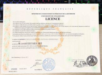 Université de Strasbourg licence, University of Strasbourg diploma, fake French licence,