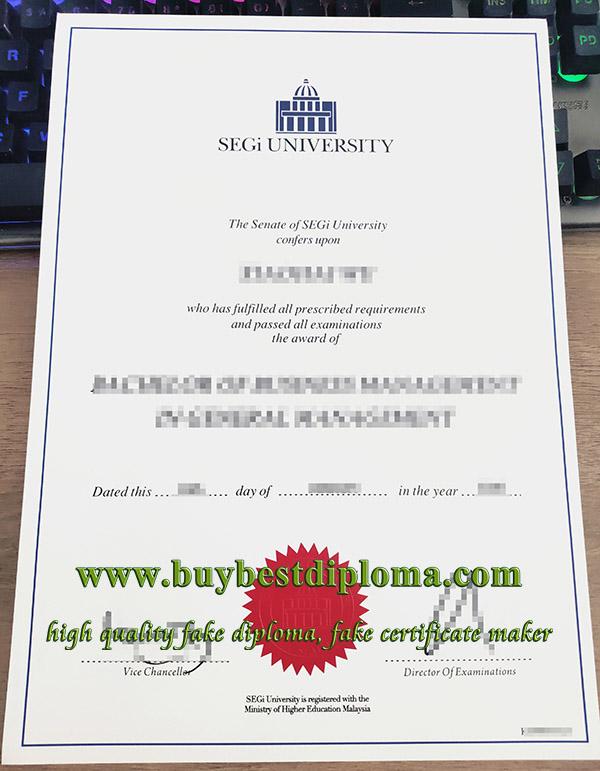 SEGI University diploma, SEGI University degree, SEGI University college certificate,