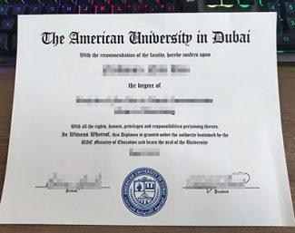 American University in Dubai diploma, American University in Dubai degree, fake AUD diploma,