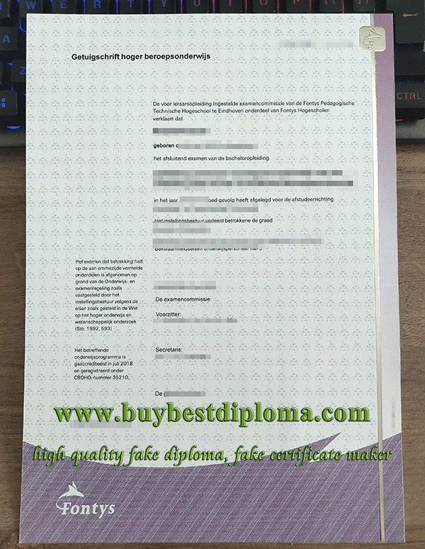 Fontys University diploma, Fontys University of Applied Sciences degree, fake Netherlands diploma,