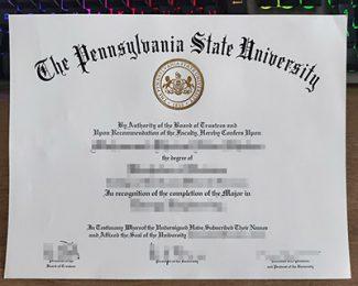 Pennsylvania State University degree, Penn State University diploma, fake PSU diploma,