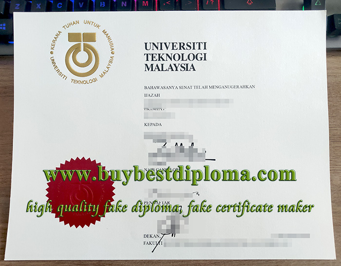 fake UTM degree, fake UTM diploma, fake Universiti Teknologi Malaysia degree,