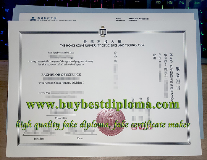 Hong Kong University of Science and Technology degree, fake HKUST diploma, 香港科技大学毕业证,