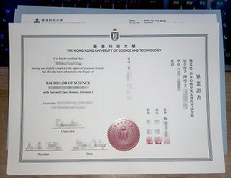 Hong Kong University of Science and Technology degree, fake HKUST diploma, 香港科技大学毕业证,