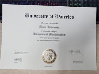 University of Waterloo diploma, University of Waterloo degree, fake University of Waterloo certificate,
