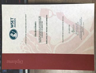WSET diploma, WSET certificate, fake WSET award in wine,