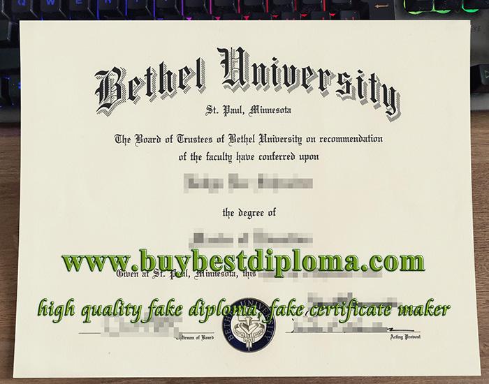 Bethel University diploma, fake Bethel University certificate, fake Bethel University degree,