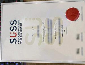 Singapore University of Social Sciences degree, fake SUSS degree, buy SUSS diploma,