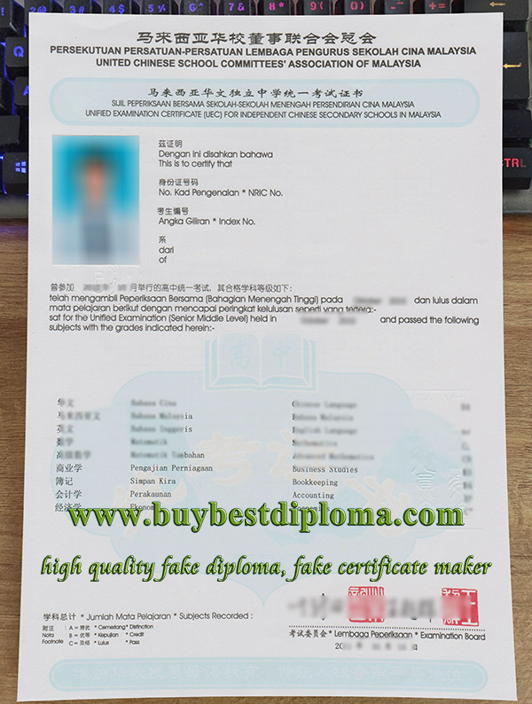 unified examination certificate, fake UEC certificate, 华文独考证书,