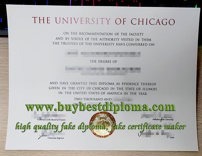University of Chicago diploma, fake UChicago diploma, buy University of Chicago certificate,