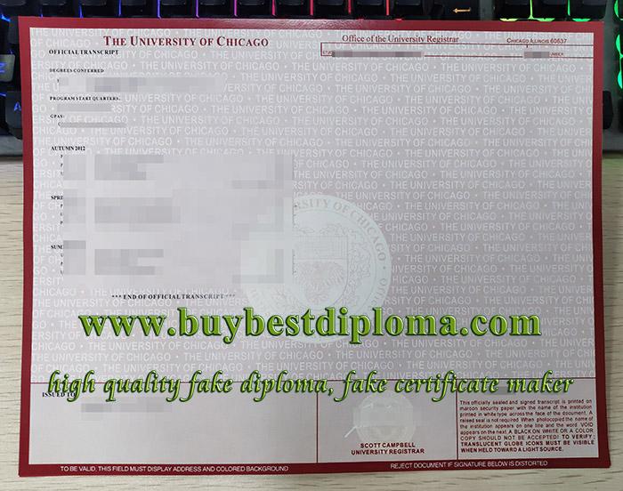 University of Chicago transcript, fake UChicago transcript, fake UChicago diploma,