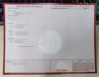 University of Chicago transcript, fake UChicago transcript, fake UChicago diploma,