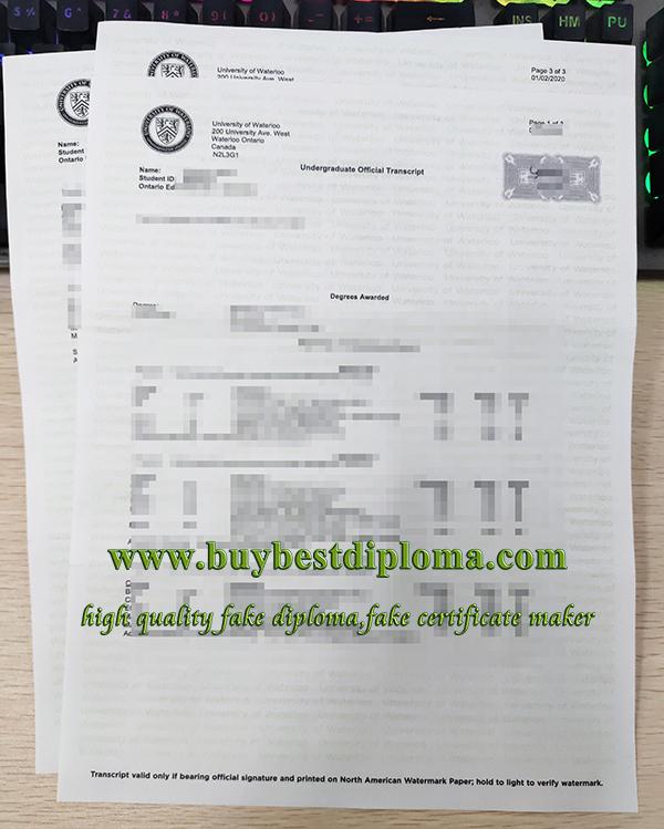 fake University of Waterloo transcript, fake University of Waterloo diploma, fake Canada transcript,