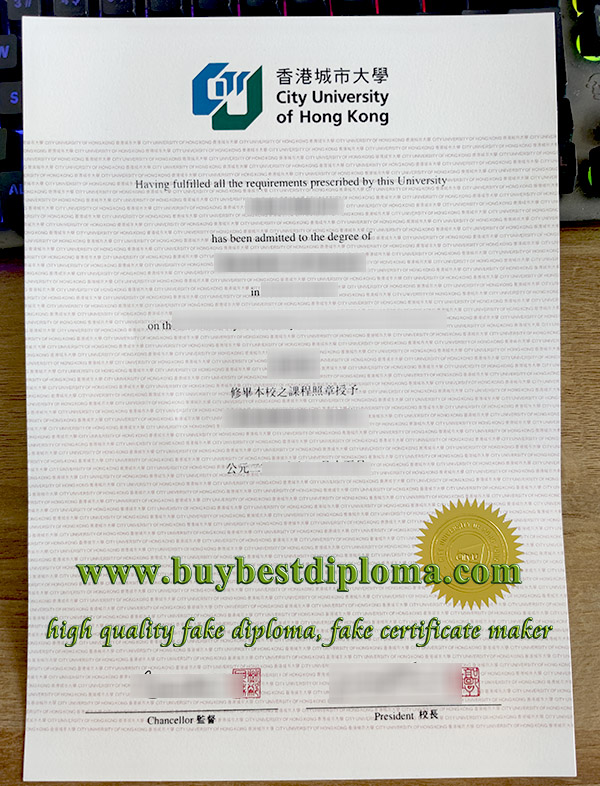 City University of Hong Kong diploma, fake CityU degree, buy City University of Hong Kong certificate, 香港城市大学毕业证