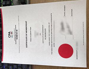 HKCPA certificate, fake CPA certificate, fake accounting certificate, 香港会计证书,