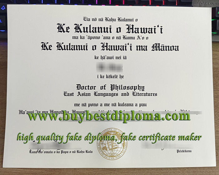 University of Hawaii diploma, University of Hawaii degree, fake University of Hawaii certificate, 夏威夷大学文凭,