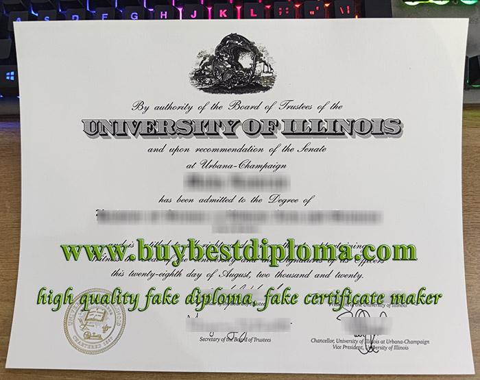 University of Illinois at Urbana–Champaign diploma, fake UIUC degree, University of Illinois certificate, 伊利诺伊大学文凭