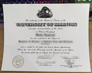University of Illinois at Urbana–Champaign diploma, fake UIUC degree, University of Illinois certificate, 伊利诺伊大学文凭