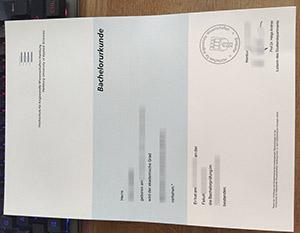 HAW Hamburg urkunde, Hamburg University of Applied Sciences diploma, 汉堡应用技术大学文凭,