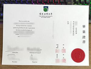 Open University of Hong Kong degree, Open University of Hong Kong diploma, fake OUHK certificate, 香港公开大学证书,